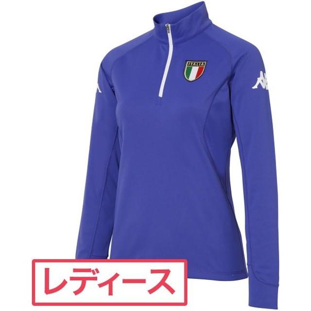 カッパ Kappa ITALIA ジップアップ長袖シャツ KC662LS81 レディス