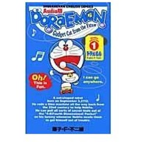 Doraemon 1/藤子・F・不二雄