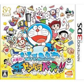 【即納★新品】3DS 藤子・F・不二雄キャラクターズ 大集合!SFドタバタパーティー!!