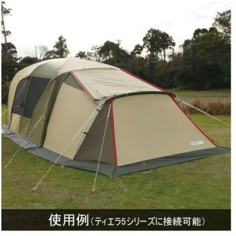 キャンパルジャパン CAMPAL JAPAN ティエラ5アネックス オプションテント ティエラ5シリーズに接続可能