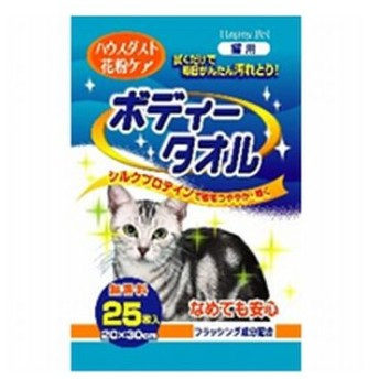 アース・ペット つややかシルクプロテイン ボディータオル【猫用】 25枚
