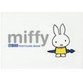 miffyぬりえPOSTCARD BOOK/ディック・ブルーナ