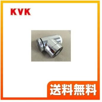 キッチン水栓部材 KVK HC747