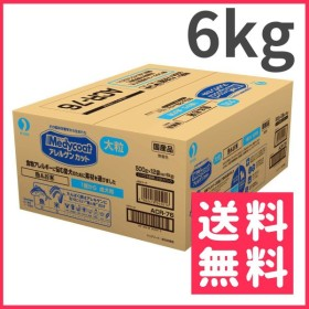 ペットライン メディコートアレルゲンカット 魚&お米 大粒 成犬用 6kg【送料無料】