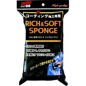 ソフト99 車用 洗車スポンジ リッチ&ソフト 04155