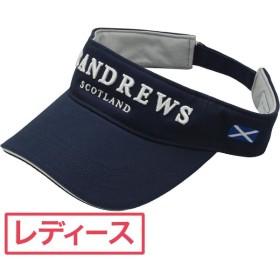 セント・アンドリュース St ANDREWS ツイルサンバイザー レディス