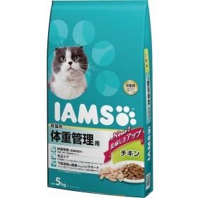 マースジャパンリミテッド アイムス 成猫体重管理チキン5kg