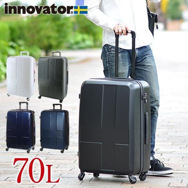 6e4c056070 スーツケース キャリー ハード 旅行 イノベーター innovator 70L 大型 5泊〜7泊程度 メンズ