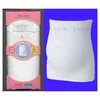 犬印 HB-8032 妊婦帯のぞみL (ピンク) マタニティ