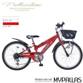 マイパラス マウンテンバイク 自転車 変速 子供用 M-822RD レッド 代引き不可