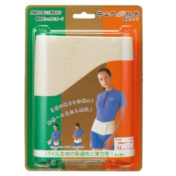 中山式産業 中山式胃腸腹巻 厚地 規格:M・ベージュ 適用範囲 腰周り :70~90cm サイズ 全長 :95cm