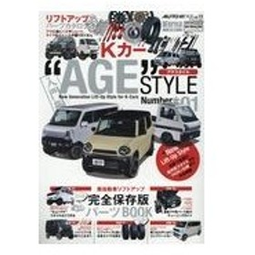 "Kカー""AGE"" STYLE Number 01"