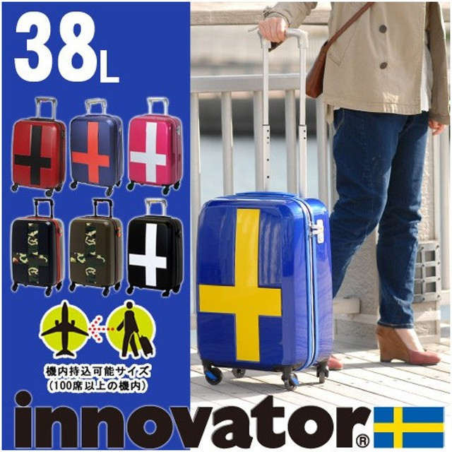 6459179902 スーツケース キャリー ハード 旅行 イノベーター innovator 38L 小型 1泊〜3泊程度 inv48t
