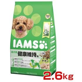 [アイムス]IAMS 成犬用 健康維持用 チキン 小粒 2.6kg 4902397842125  #w-150167/ 犬 ドッグフード ドライ 4902397842125