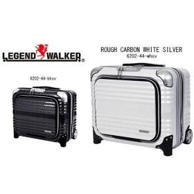 LEGEND WALKER スーツケース 32L~38L 2輪 6202-44
