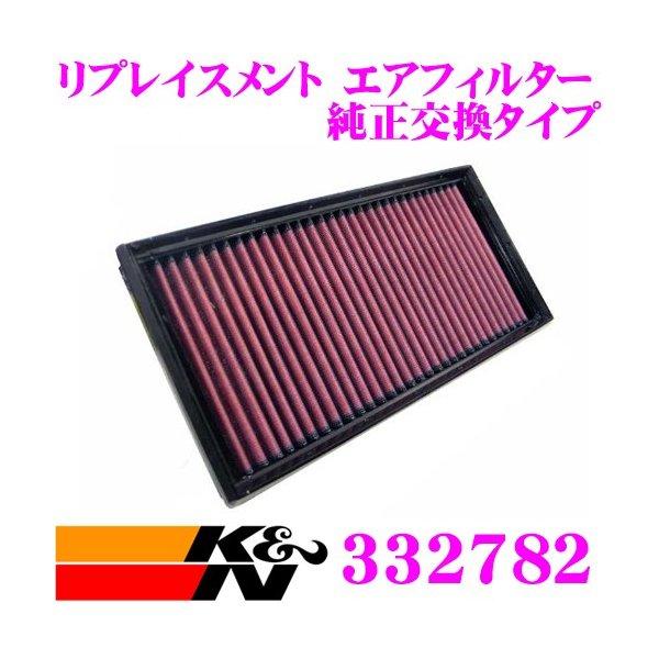 K/&N Air Filter Ford Focus 33-2819