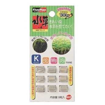 GEX ジェックス 水草一番栄養ブロック(9粒入り) 9粒