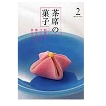 茶席の菓子 2