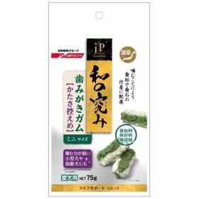 日清ペットフード JP歯みがきガム控えめ ミニ 75g