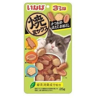 【お取り寄せ】いなば 焼ミックス3つの味 かつお節・ほたて・本格だし (キャットフード・猫のエサ) 25g