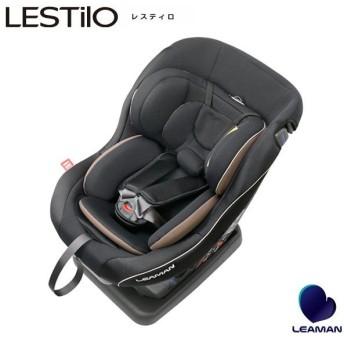 リーマン チャイルドシート CD104 レスティロ プライムブラック シートベルト取付方式