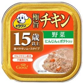 日本ペットフード ビタワングー極旨チキン野菜 15歳 90g 4902112015001 #w-141230