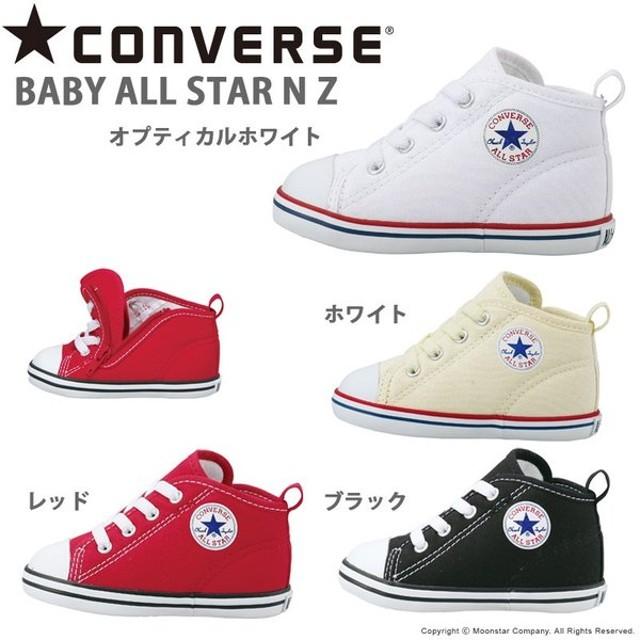 65266a6e797a9 コンバース ベビーシューズ 子供靴 ベビー オールスター N Z CONVERSE ...