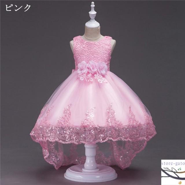 c01d1f898f459 子供ドレス フォーマル パーティードレス 七五三 ドレス ピアノ発表会 子供 ワンピース キッズ 撮影用 結婚