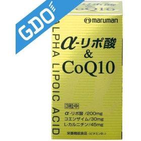 マルマン maruman α-リポ酸&CoQ10