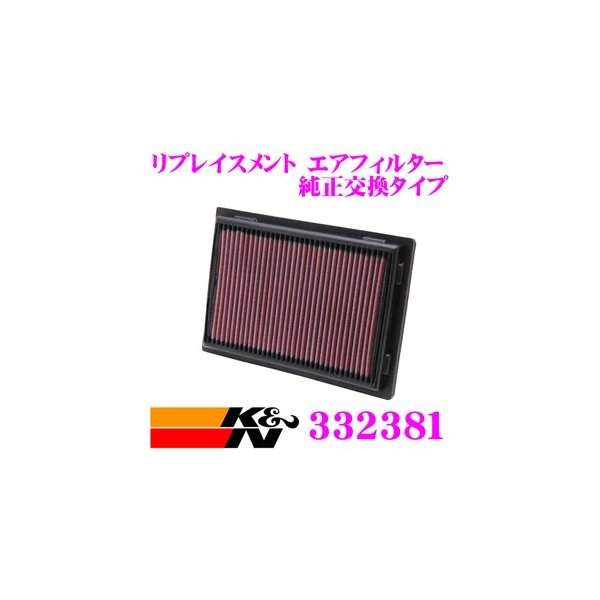 K/&N 33-2678 Replacement Air Filter