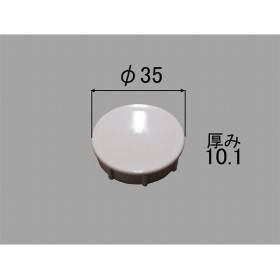 PBF-01-KOB/DJ LIXIL INAX プッシュワンウエイ排水栓用押しボタン