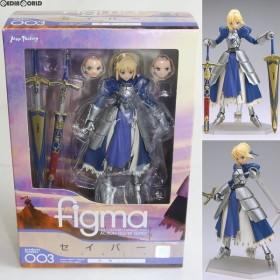 『中古即納』{箱難あり}{FIG}figma(フィグマ) 003 セイバー 甲冑ver. Fate/stay night フィギュア マックスファクトリー(20080430)