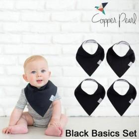 コッパーパール スタイ COPPER PEARL バンダナ ビブ 4枚セット よだれかけ よだれカバー BLACK BASICS SET