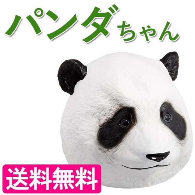 コスプレ衣装 かぶりもの M2 パンダちゃん 大人用 動物マスク アニマル 仮装 覆面 リアル