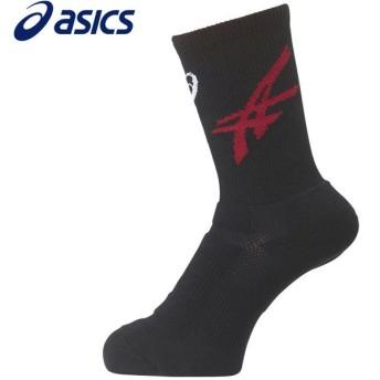 アシックス バスケットボール ソックス25 メンズ XBS413-9026