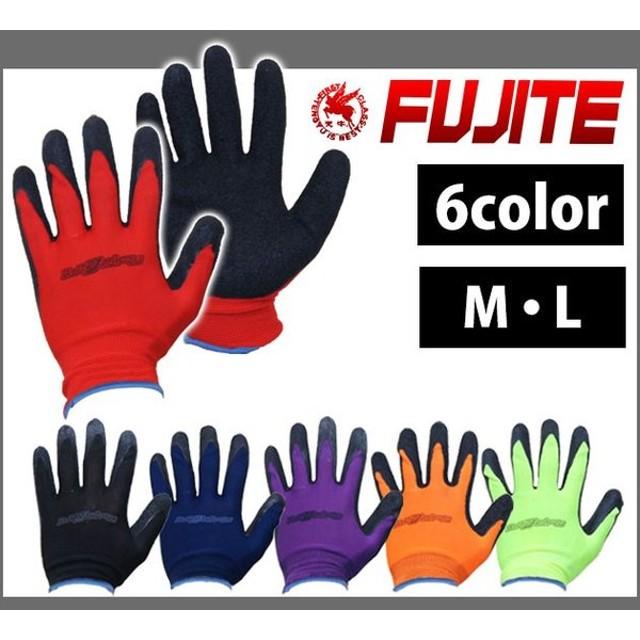 手袋 スーパーフィットマン 1P 富士手袋工業 9670