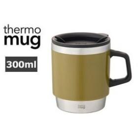 thermo mug/サーモマグ  ST17-30 スタッキングマグ (カーキ)