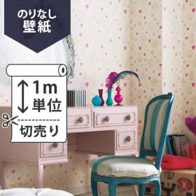 壁紙 クロス 国産壁紙(のりなしタイプ)/リリカラ Parisian Room LL-8059(販売単位1m)