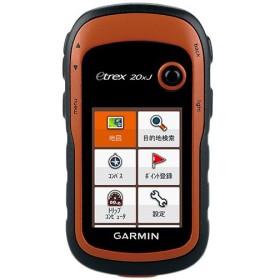 ガーミン(GARMIN) 登山 ハンディGPS eTrex20xJ イートレックス 20xJ 010-01508-08 アウトドア 登山 トレッキング ナビ GPS 地図 軽量