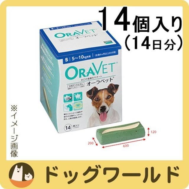 日本全薬工業 オーラベット S 14個入り