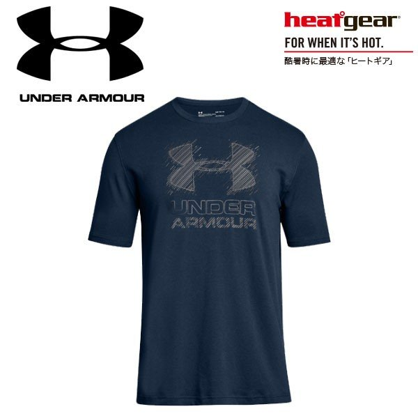 Under Armour Mens Outside The Lines T-Shirt Under Armour Apparel 1310962