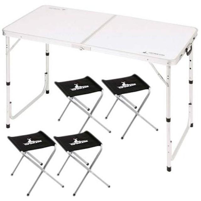 キャプテンスタッグ(CAPTAINSTAG) ラフォーレ テーブル チェアセット(4人用) UC-4 机 つくえ キャンプ バーベキュー アウトドア