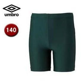 UMBRO/アンブロ  UAS9300JP JR インナースパッツ 【140】 (Dグリーン)