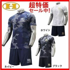 あすつく ハイゴールド 限定 Tシャツ ハーフパンツ 上下セット トレーニングウェア ジャージ セットアップ HIG-001SW ウェア ウエア 練習着 運動 野球部 ジ