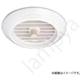 給排気グリル DV-1G(DV1G) 東芝ライテック(TOSHIBA)