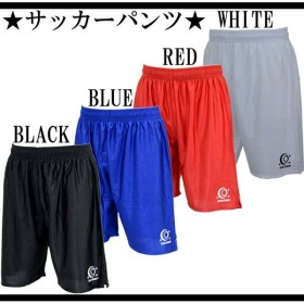 光沢サッカーパンツ  Earls court  アールズコート サッカー フットサルウェア サッカーパンツ (EC-P005)