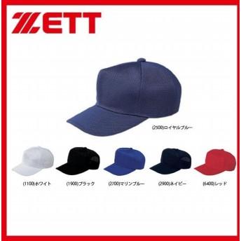 ゼット ZETT ベースボールキャップ BH131N ウエア ウェア ZETT キャップ 帽子 野球部 メンズ 野球用品 スワロースポーツ