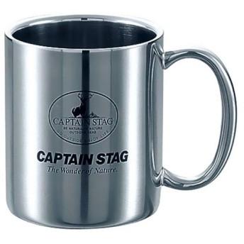 キャプテンスタッグ(CAPTAINSTAG) パラオ ダブルステンマグカップ310ml M-1250 キャンプ アウトドア コップ ドリンク