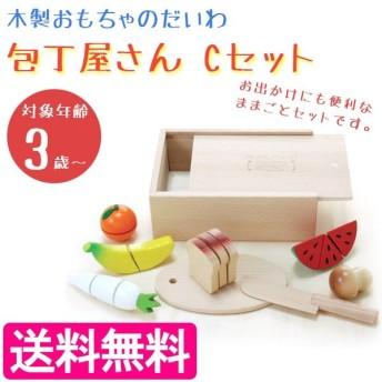 木製おもちゃのだいわ 包丁屋さんCセット 木のおもちゃ ままごと 97967 木製玩具