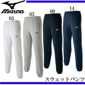 スウェットパンツ(メンズ) MIZUNO ミズノトレーニングウエア スウェット18SS (32JD7175)